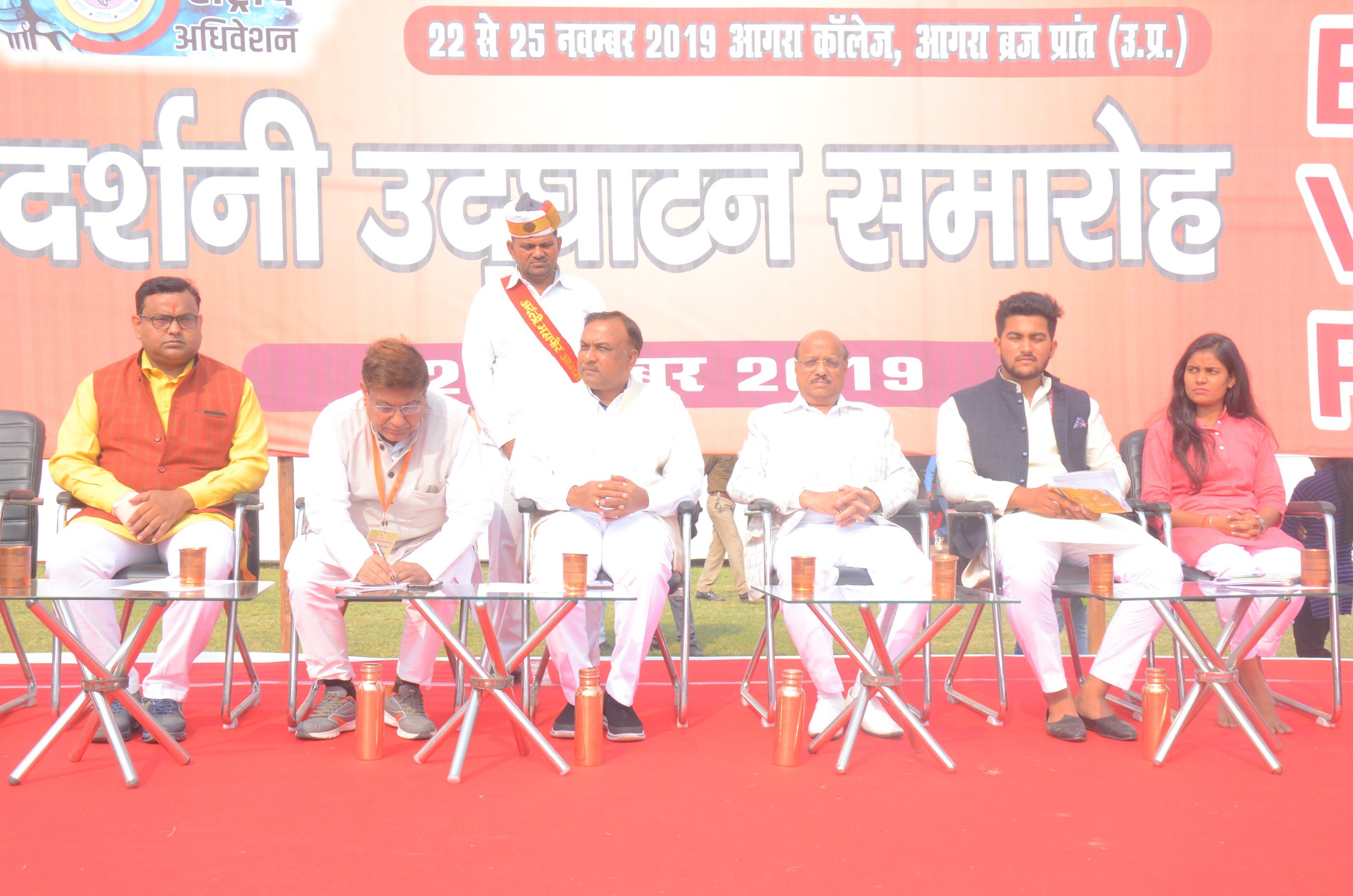 abvp national confrence agra