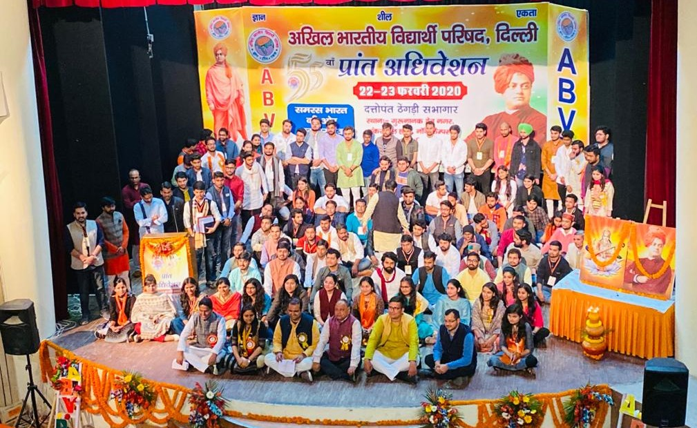 अखिल भारतीय विद्यार्थी परिषद, दिल्ली प्रांत की नई टीम