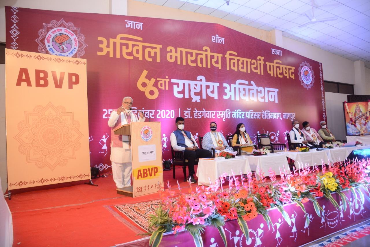 abvp national confrence nagpur